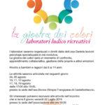 """Progetto """"la giostra dei colori""""-laboratorio ludico-ricreativo a Castelbottaccio"""